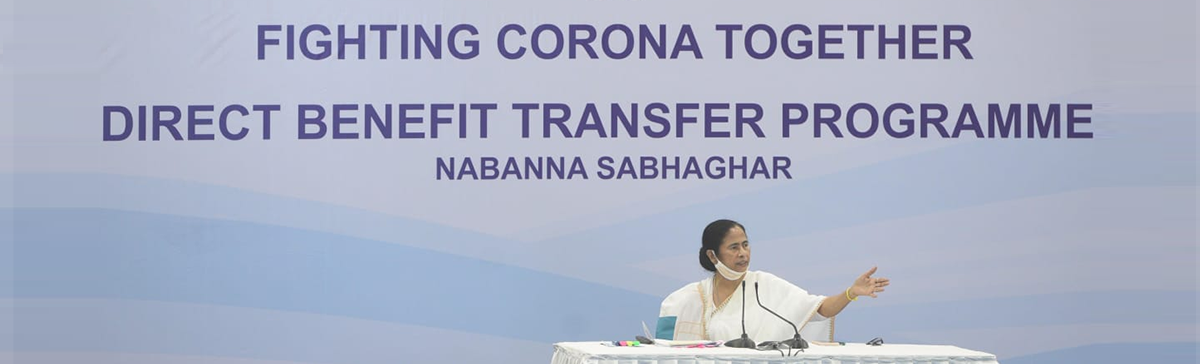 Hon'ble CM Mamata Banerjee at the Direct Benefit Transfer programme at Nabanna, Kolkata