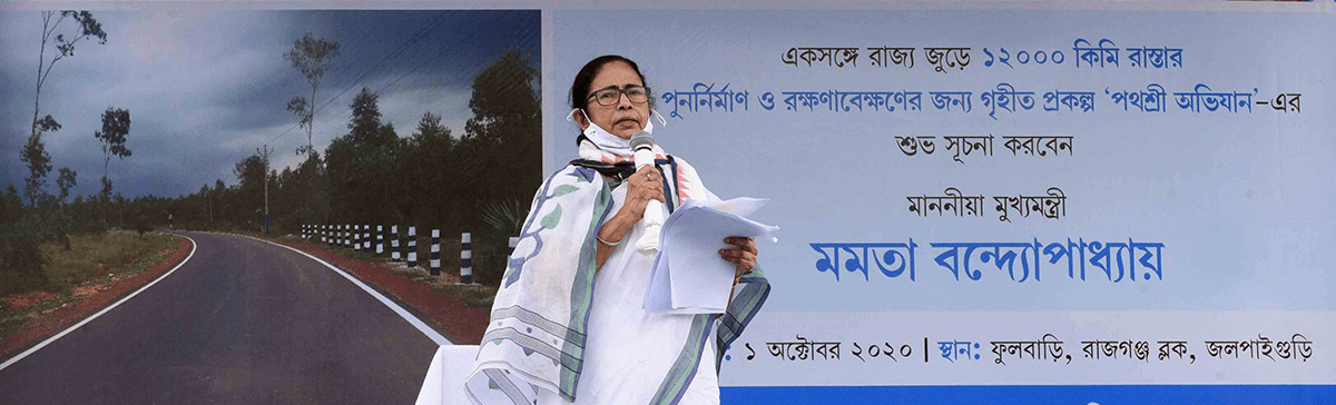 Hon'ble CM Mamta Banerjee at the inauguration of Pathashree Abhijaan project in Jalpaipuri